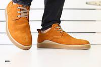 Мужские туфли рыжие на шнурках нубук