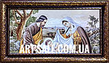 Народження ісуса, фото 5