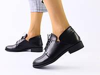 Женские кожаные туфли на низком ходу черные, подошва без гвоздиков