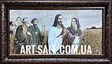 Исус во ржи, фото 4