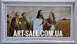 Исус во ржи, фото 3