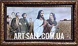 Исус во ржи, фото 5