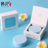 Мыло для умывания лица Hankey Sea Salt Anti-Mites Facial 100 g