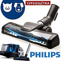 Турбощетка Philips для пылесоса fc 9170, fc 9174, fc 9176, fc8295, fc8767, fc8761, fc8661, fc8474, fc8471, фото 1