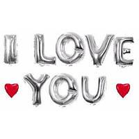 """Надпись из фольги """" I LOVE YOU"""" + 2 сердечка красных (40 см серебро)"""