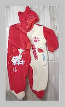 Человечек теплый махровый для новорожденного  6 мес Турция арт 333