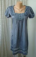 Платье женское легкое летнее хлопок мини бренд Atmosphere р.44