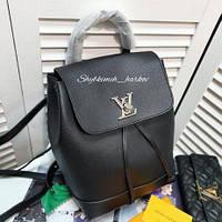 Брендовый женский рюкзак Louis Vuitton Lockme Backpack. Люкс копия.