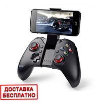 Беспроводной геймпад Bluetooth V3.0 IPEGA 9037   Беспроводной джойстик Джойстик игровой Игровой джойсти