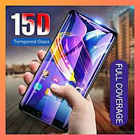 Защитное стекло Redmi Note 7 (Premium качество), захисне скло