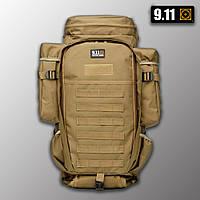 """Тактический рюкзак с отделением для оружия (винтовки) """"9.11 tactical"""" (койот) на 60 литров, военный, EDC"""