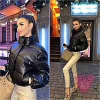 Куртка пуховик из эко кожи женский трендовый укороченный в стиле Zara Gm1127