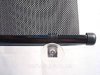 Шторки автомобильные раздвижные солнцезащитные на присосках 2Х50 42647 CarCommerce