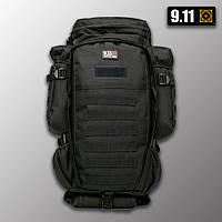 """Тактический рюкзак с отделением для оружия (винтовки) """"9.11 tactical"""" (черный) на 60 литров, военный, EDC"""