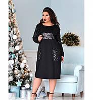 Платье женское батал из мягкой ткани Черное, фото 1