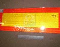 Табличка (наклейка) длинномерный груз светоотражающая 200Х560 мм (TEMPEST)