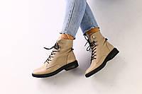Женские демисезонные бежевые кожаные ботинки на шнуровке 37