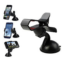 Автомобильный держатель для навигатора, смартфона, планшета на лобовое стекло