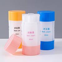 Портативная емкость - набор бутылочек для косметических средств 4 в 1