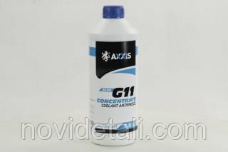 Антифриз  BLUE концентрат G11 (-80C) (Канистра 1,5л)