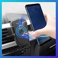 Автомобильный держатель с беспроводной зарядкой для смартфона
