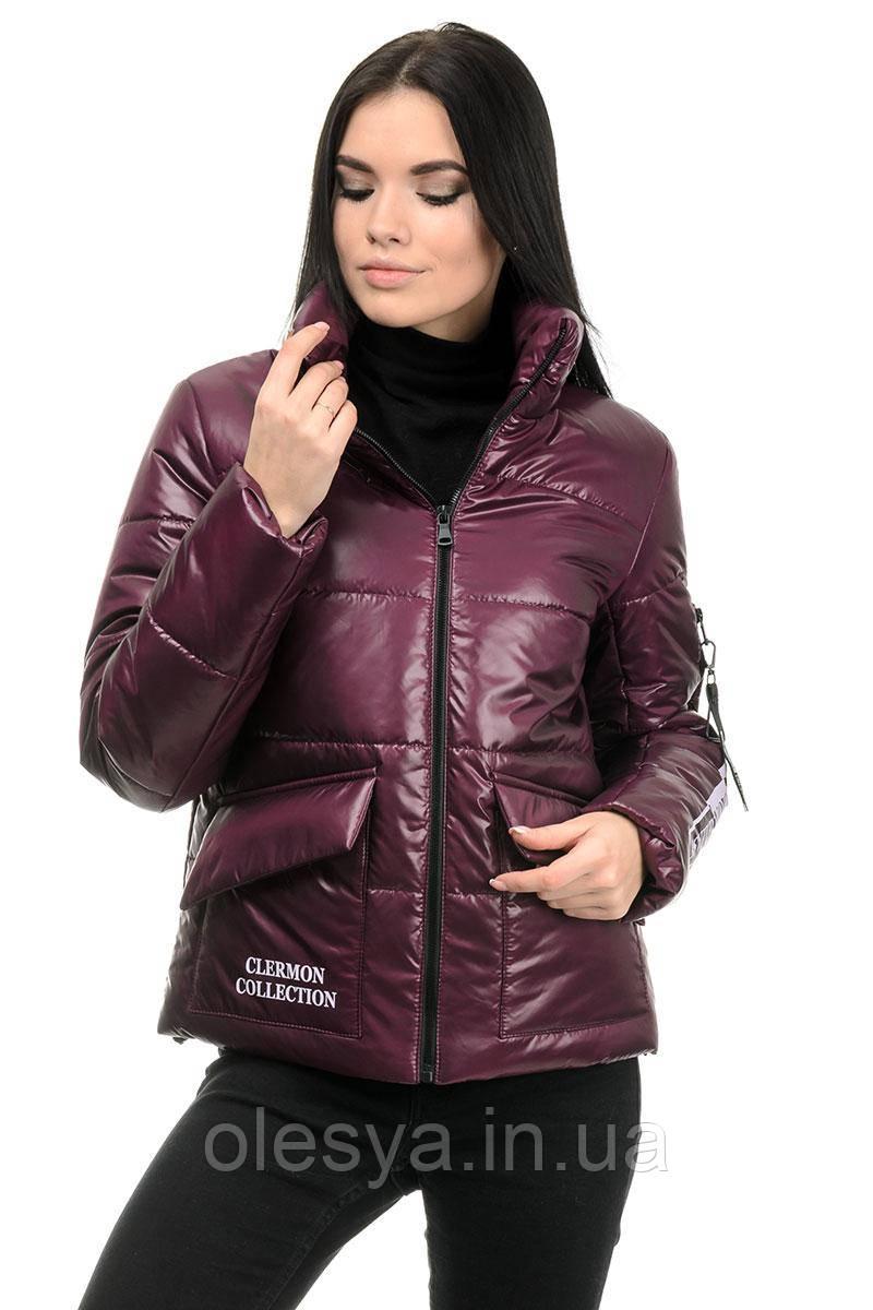 Куртка женская демисезонная Размеры 42- 48 Новинка !
