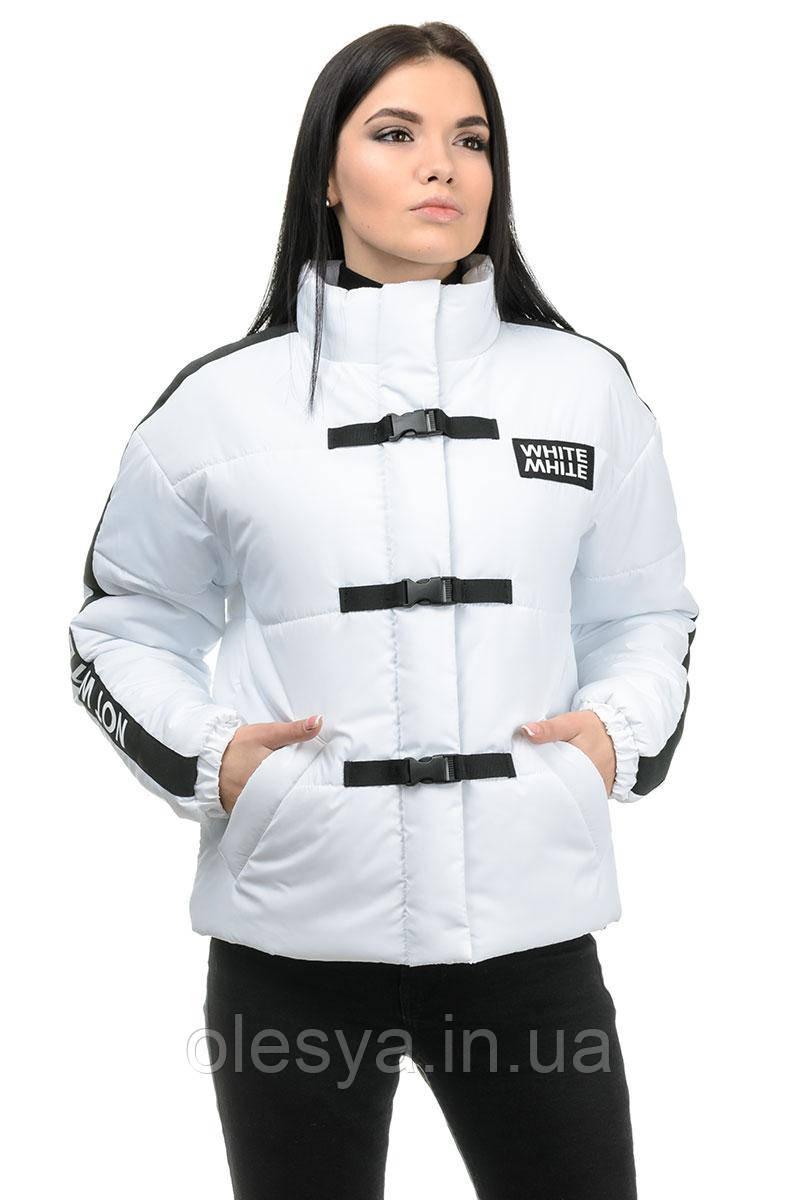 Стильная укороченная молодежная куртка Каролина Размеры 42- 46 Новинка !