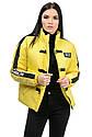 Стильная укороченная молодежная куртка Каролина Размеры 42- 46 Новинка !, фото 6