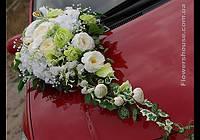 Композиция для свадебной машины бело-зеленая. Оформление свадебных машин.(прокат)
