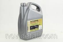 Антифриз G11 STANDART-40  LONG LIFE желтый  ( 4,5 кг.)