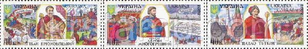 """Гетьман Украины """"Демьян Многогрешный"""""""