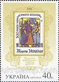 10 летие современных марок Украины