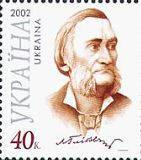 175 летие Л.И. Глибову