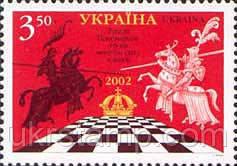 Пономарёв - чемпион мира