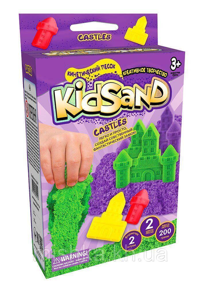 """Набір креативного творчості """"Кінетичний пісок"""" KidSand """"коробка міні 200 г"""