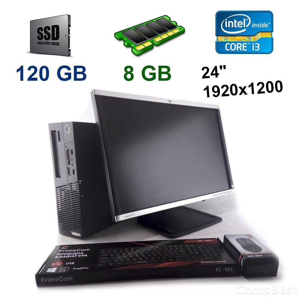 """Lenovo ThinkCentre M83 SFF / Intel Core i3-4130 (2 (4) ядра по 3.4 GHz) / 8 GB DDR3 / 120 GB SSD + HP LA2405wg / 24"""" (1920x1200) TN TFT / VGA, DVI,"""