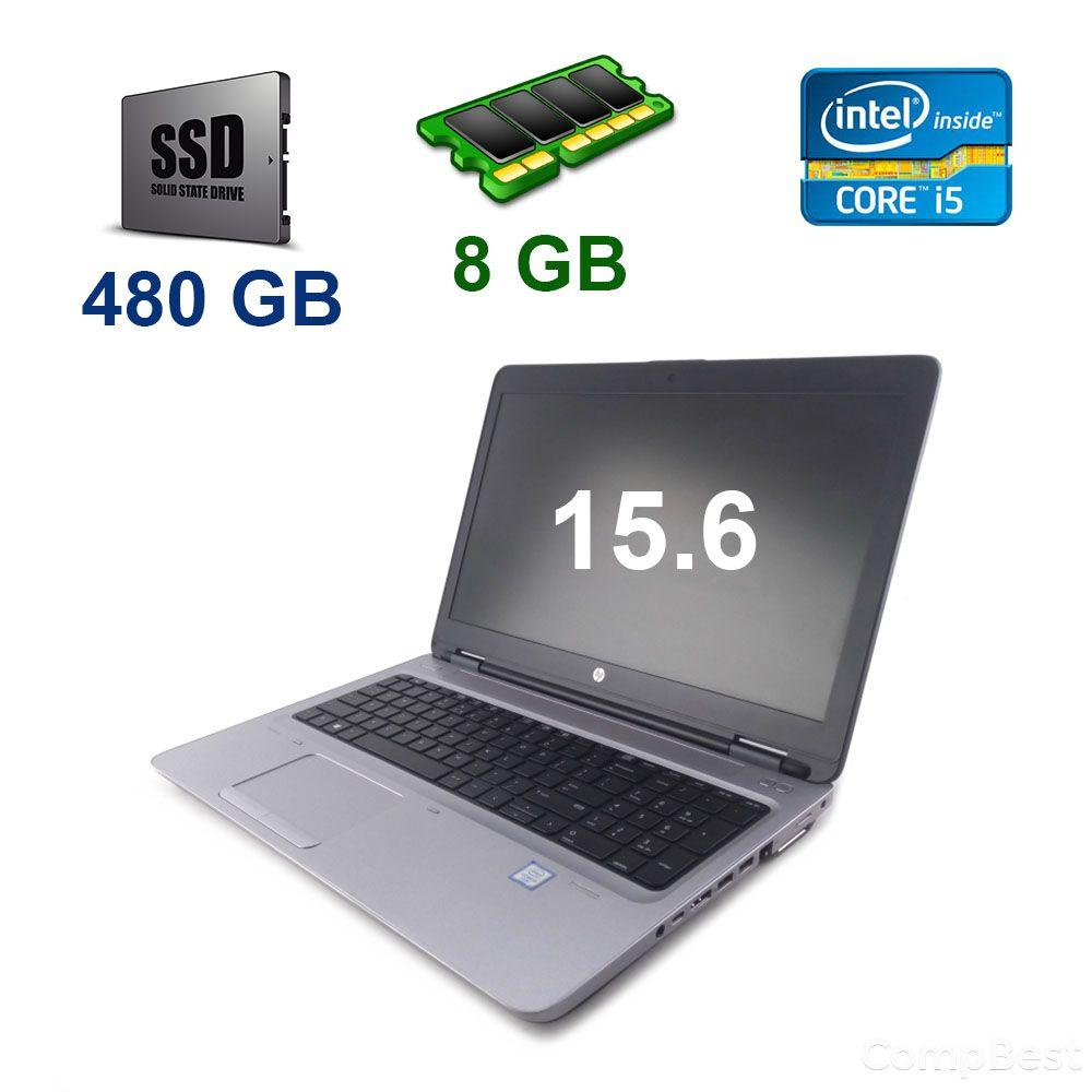 "HP ProBook 650 G2 / 15.6"" (1920x1080) / Intel Core i5-6200U (2 (4) ядра по 2.3 - 2.8 GHz) / 8 GB DDR3 / 480 GB SSD / Webcam"