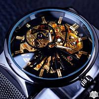 Мужские наручные часы скелетон Forsining Leader (1046)