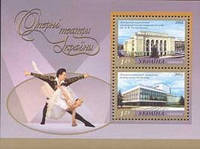 Блок Оперные театры Украины