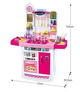 Кухня детская Люкс интерактивная с водой,30 мелодий,свет,вытяжка, цвет Вишня 95 см.Видео обзор., фото 2