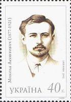 125 летие М.Д. Леонтовичу