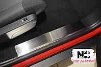 Накладки на внутренние пороги Volkswagen Touareg 2010- Premium