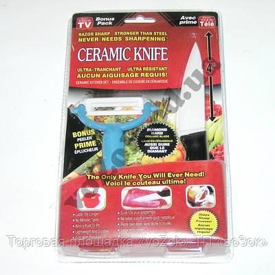 Керамический нож (Ceramic knife) и овощечистка (Peeler)
