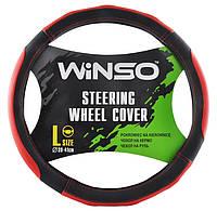 Оплетка (чехол) на руль L Winso 140530 кожзам, черно-красная