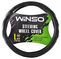 Оплетка (чехол) на руль L Winso 140830 кожзам, черная