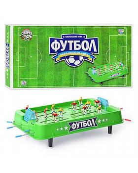 """Футбол """"Joy Toy"""" 0702 в кор. 54*29*6см"""