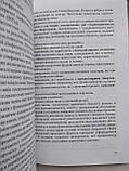 Хронічний бронхіт, варіанти та гериатричні особливості перебігу, диференційована фармакотерапія, фото 4
