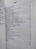 Хронічний бронхіт, варіанти та гериатричні особливості перебігу, диференційована фармакотерапія, фото 6