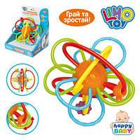 Игрушка-трещотка Limo toy 1106 AB