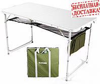 Раскладной алюминиевый стол Ranger ТА-21407